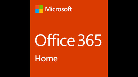 Κίνα wholesale supplier Office 365 Home key Download διανομέας